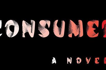 ConsumedEL